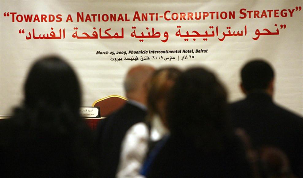 """الاخبار: """"حق الوصول إلى المعلومات"""": مكافحة الفساد على الورق!"""