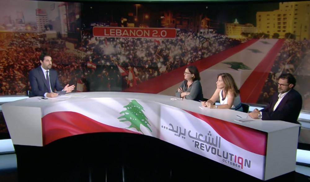 عشرين ٣٠: حلقة خاصة لبنان ٢.٠