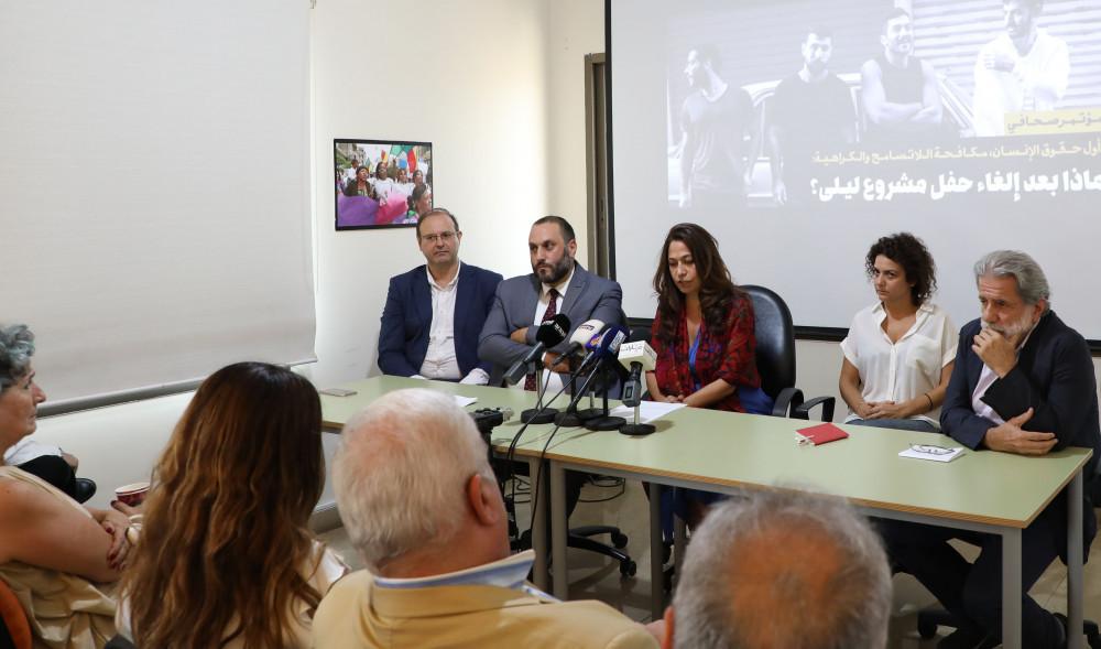 """النهار:"""" المنظمات الحقوقية ترفع الصوت: ماذا بعد إلغاء """"مشروع ليلى""""؟"""""""