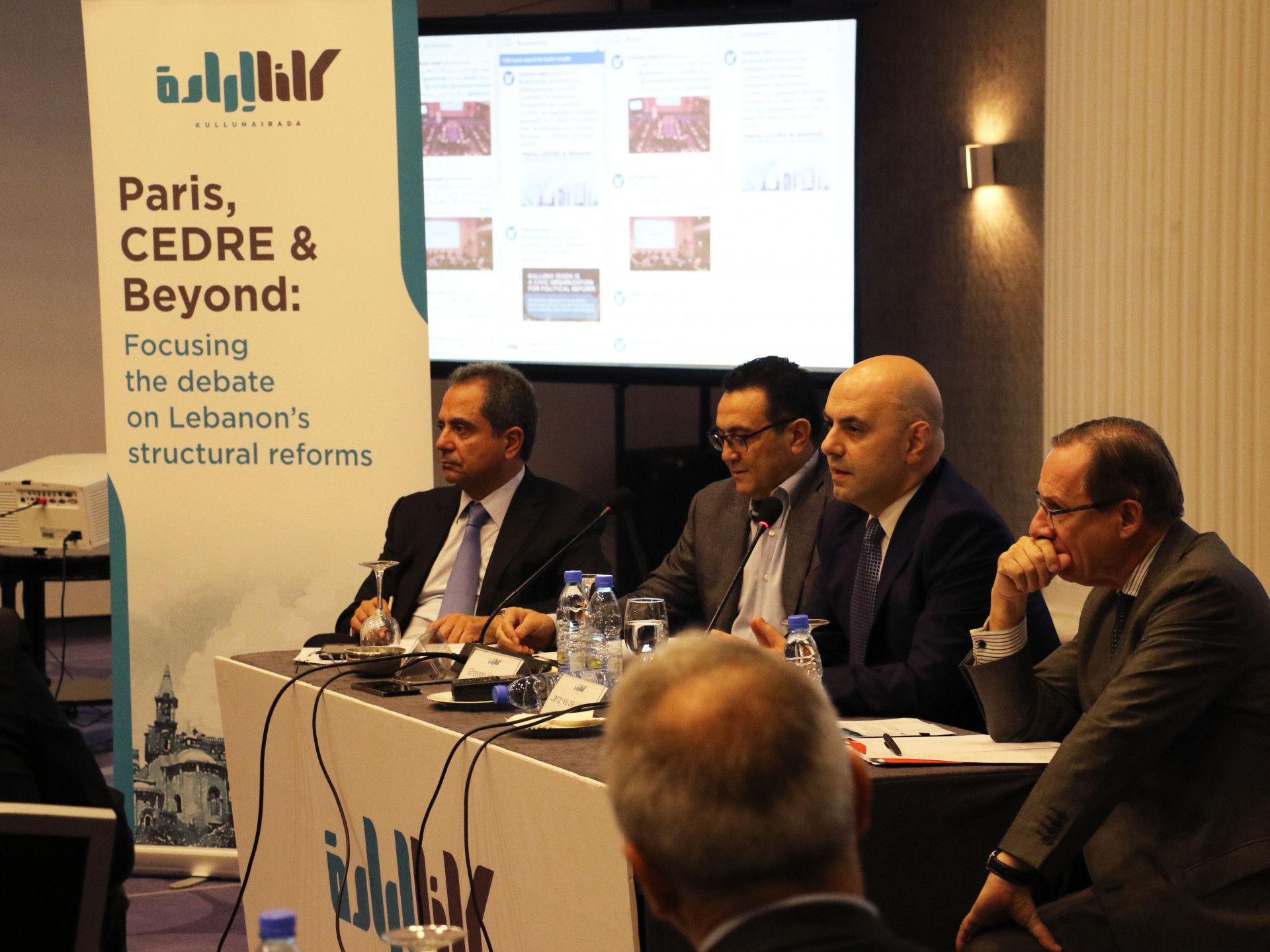 Paris, CEDRE and Beyond Roundtable Discussion