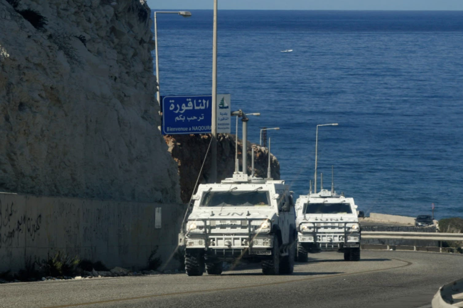 Can Unitization Agreements be Next to Settle Lebanon's Offshore Disputes?