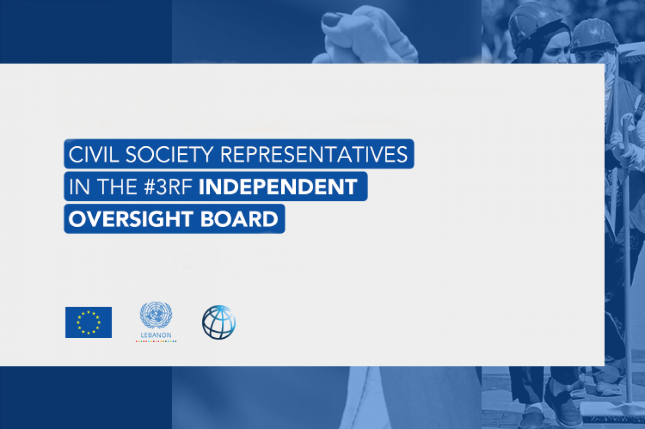 Joint Communiqué Issued by the members of the Independent Oversight Board (IOB) of the 3RF